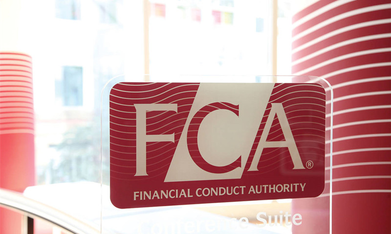 英国FCA年报:成立四年 监管公司约1.8万 脱欧将引政策调整资讯生活